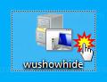 Escritorio - Archivo wushowhide.diagcab
